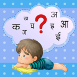 how many letters in Hindi Varnmala