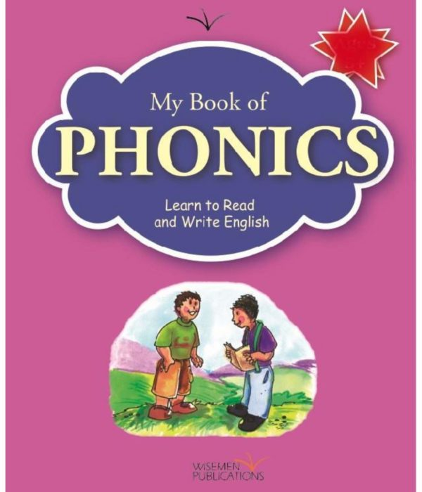 My First Book of Phonics – I