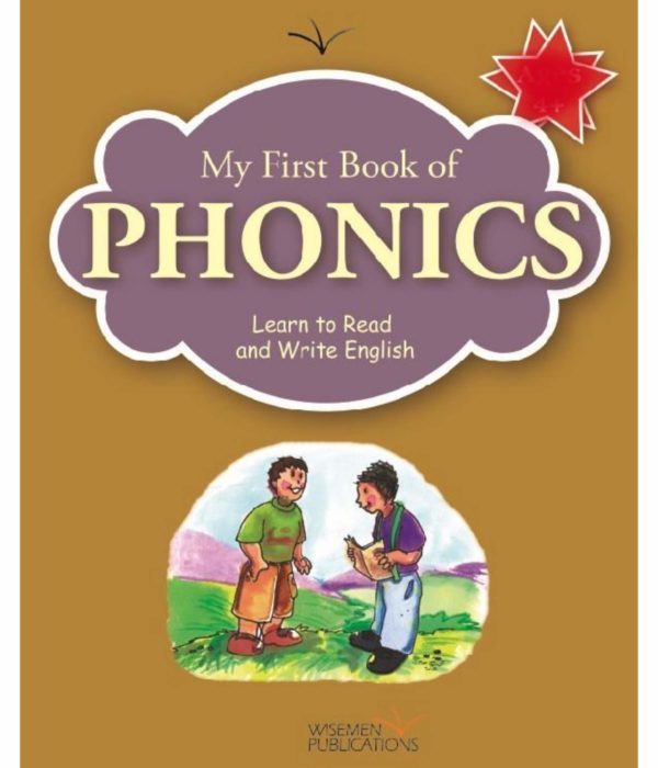 My First Book of Phonics – II