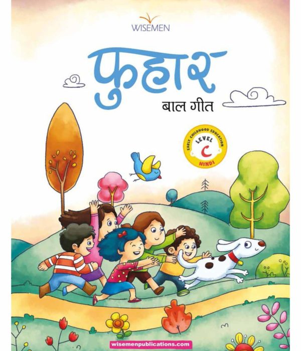 Phuhar Balgeet – C (Hindi Rhymes)